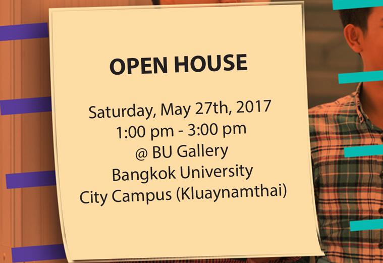 MBI Open House : 27 May 2017